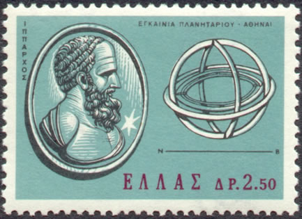 Hipparchus Postage Stamp